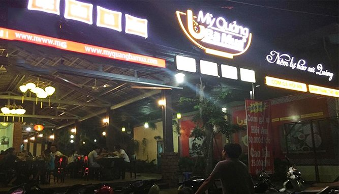 Quán Mỳ Quảng tại Đà Nẵng.