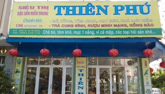 Thiên Phú