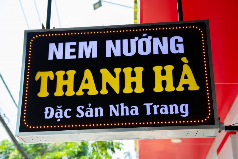 nem nướng Thanh Hà Đà Nẵng