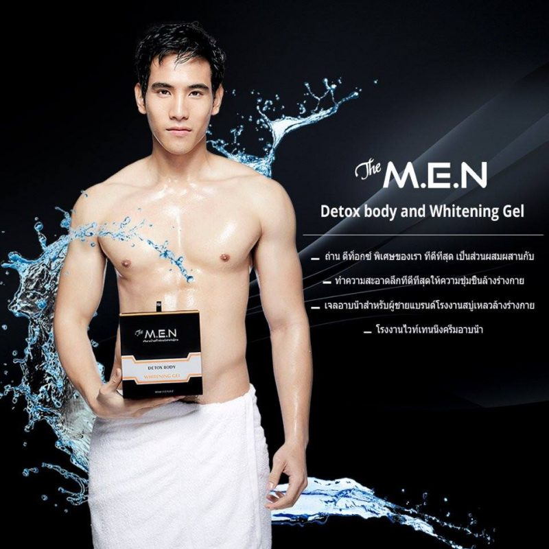 Sữa Tắm Trắng Da Cho Nam
