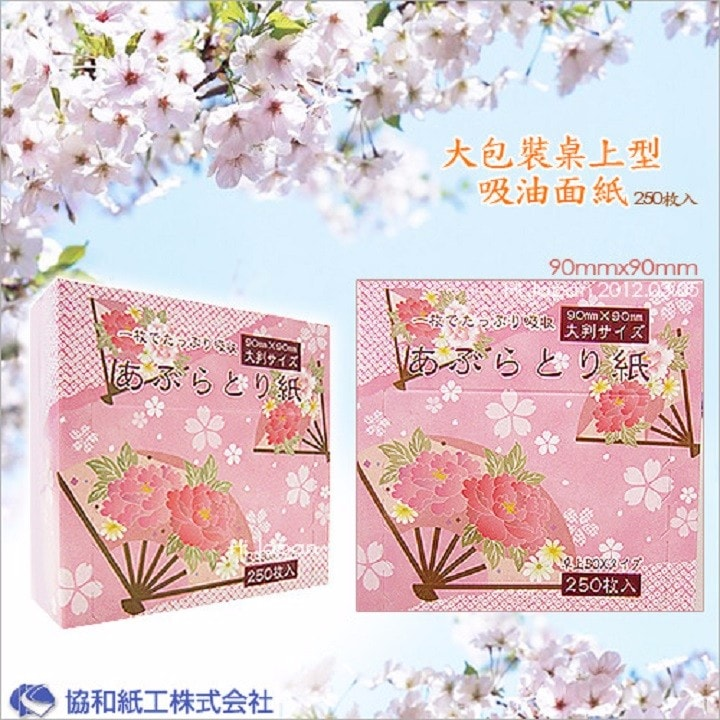 Daiso Japan Oil Blotting Washi Paper