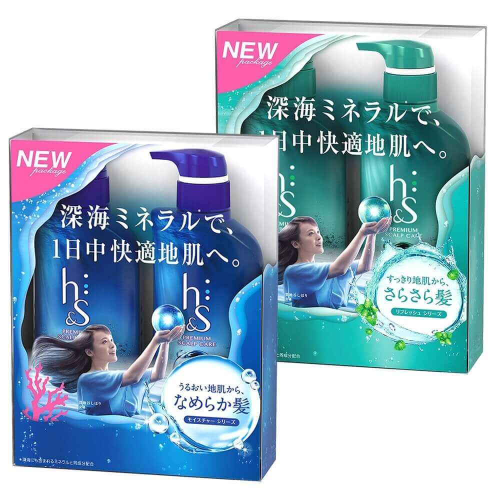 H&S Nhật Bản
