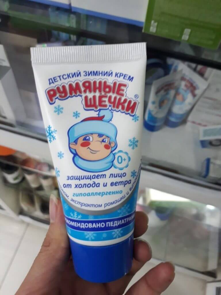 kem dưỡng da tay mềm mịn