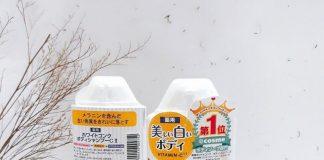 sữa tắm Nhật