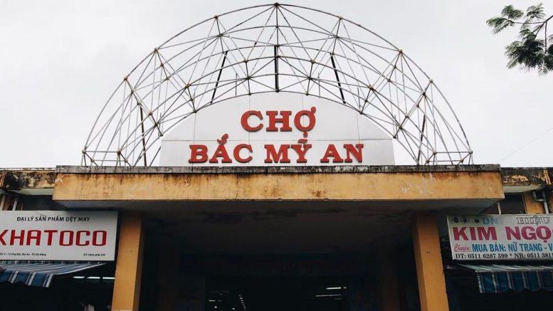 Cá cơm rim tỏi ớt Đà Nẵng